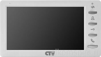 Цветной монитор CTV-M4700AHD White